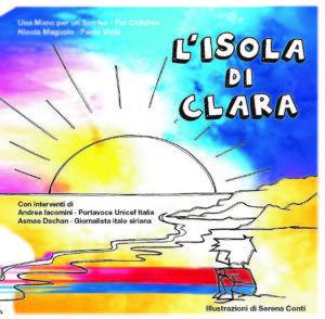 L'isola di Clara, Una mano per un sorriso - For Children Onlus