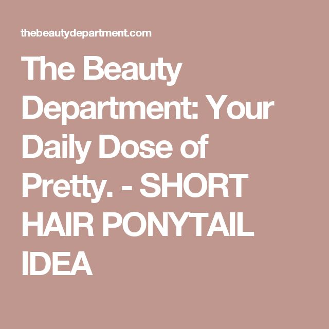 25+ unique Short hair ponytail ideas on Pinterest | Short ...