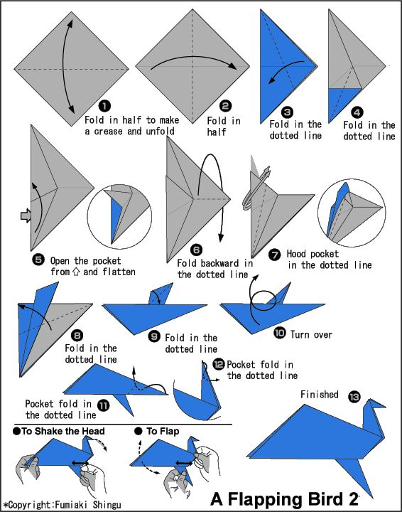 30 best images about tea bag folding on pinterest bags for How to make origami goose
