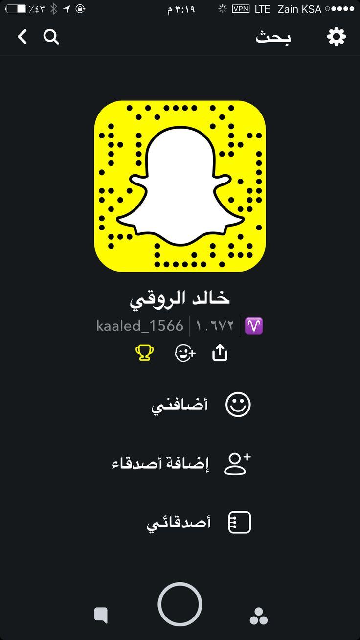 Pin by kaaled al rogi on snap snapchat screenshot