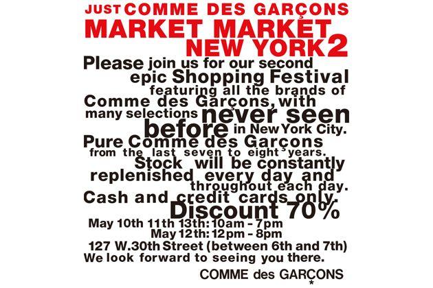 @Jennifer Mae Harris @Rob Driscoll: COMME des GARÇONS New York Market Market 2.