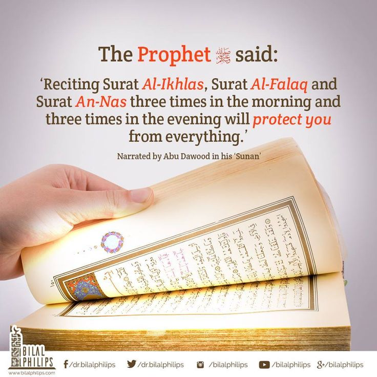 "Ibn Al-Qayyim said that ""the effectiveness of these surahs is great to repel magic, evil eye, and the rest of the evils and the need for a slave to seek Allah's protection from these two surahs is..."