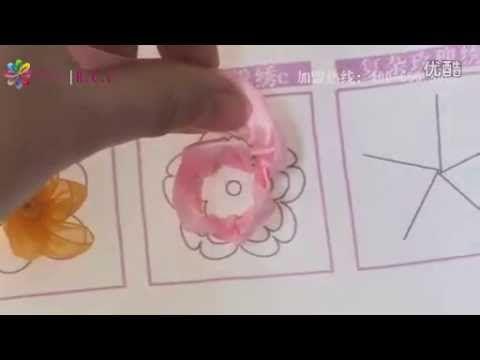 リボン刺繍つくり方講座39/41【H立体花びら繍c】ケイトリリアン刺繍館 - YouTube
