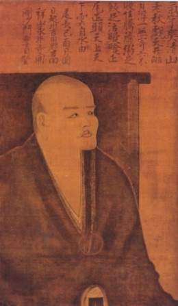 "#dogen is the founding father of soto #zen ~ ""They passed aeons living alone in the mountains and forests, only then did they unite with the Way and use mountains and rivers for words, raise the wind and rain for a tongue, and explain the great void."" Shobogenzo, Dharma Gaia ~~~~~"