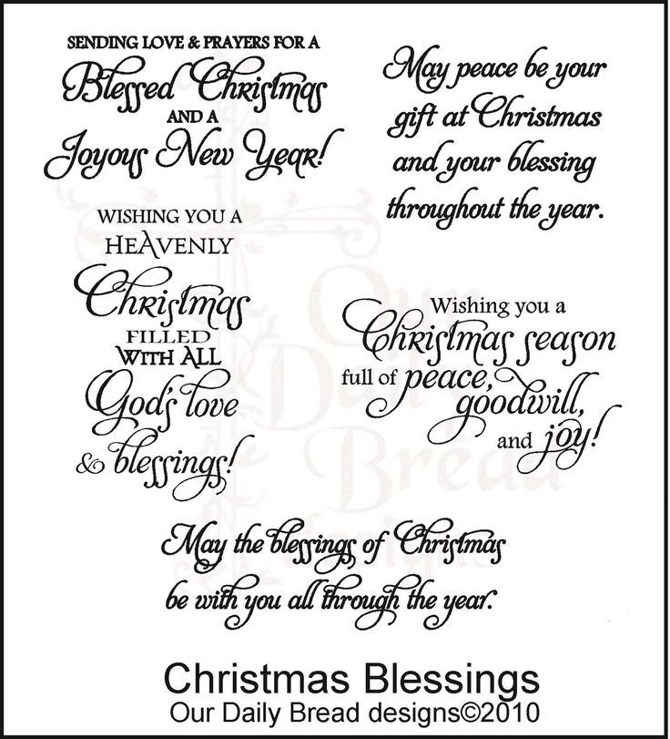 89 best verses images on pinterest cards clear stamps and christmas blessings christmas sayingschristmas blessingschristmas greeting cards sayingschristmas reheart Image collections