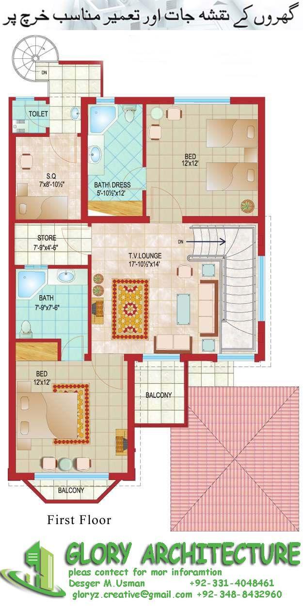 40 80 House Plan 40 80 Pakistan House Plan 40 80 Modern House Plan Map Elevation Plan House Map Glory Architectu House Floor Plans House Plans Floor Plans