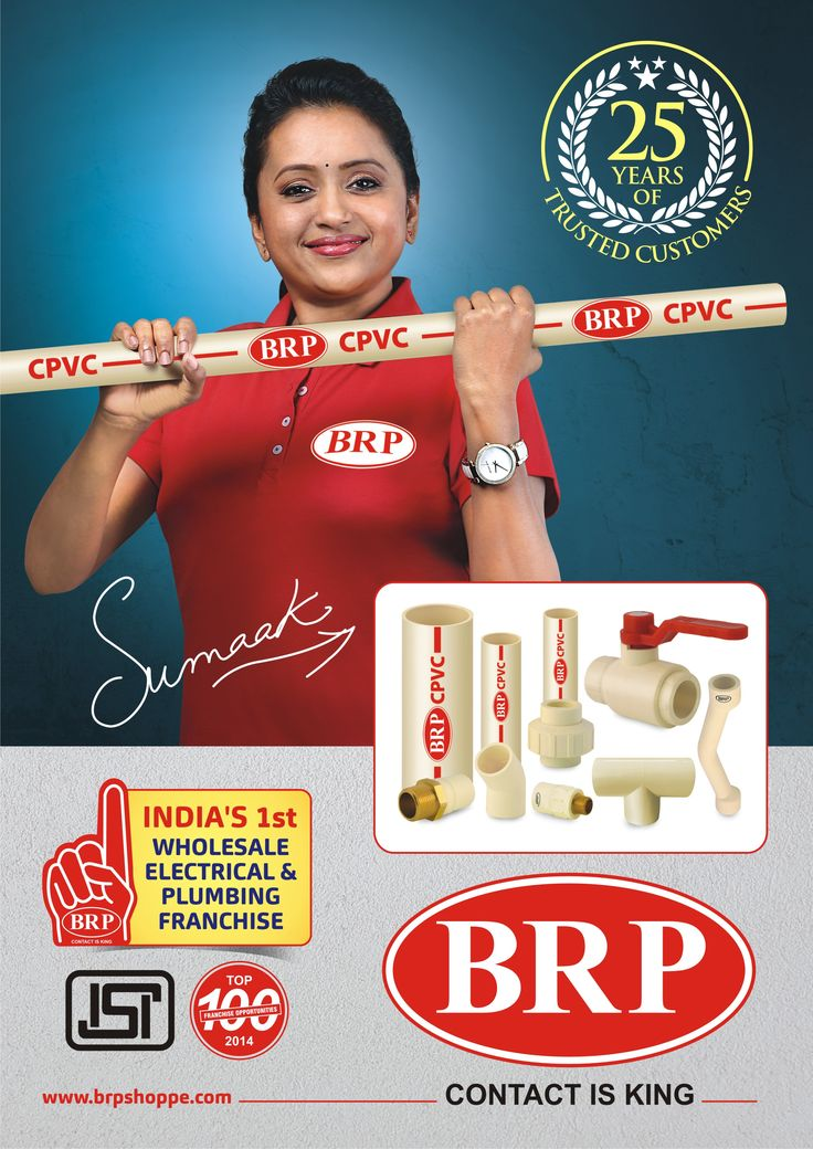 BRP CPVC Pipes & Fittings Poster with Popular TV Anchor & Actress Suma Kanakala, Brand Ambassador of BRP Pipes and Fittings in South India