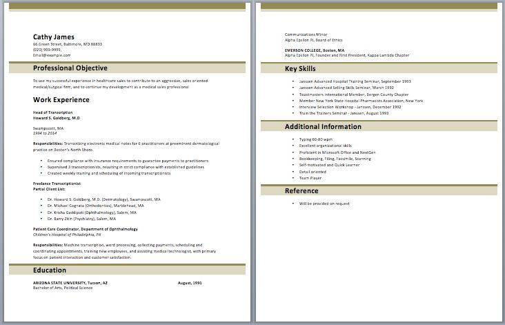 Medical Transcription Resume Jobs Pinterest Medical