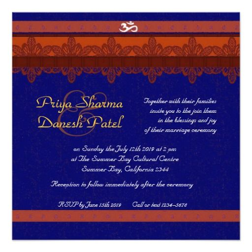 Red and blue Damask Brocade Hindu wedding Personalized Invites