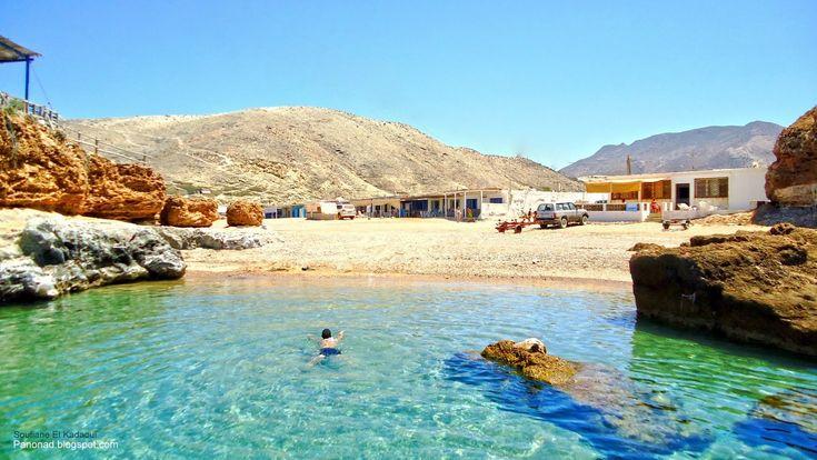 Les 10 plus belles plages du Maroc auxquelles vous devez absolument y aller cet été charrana