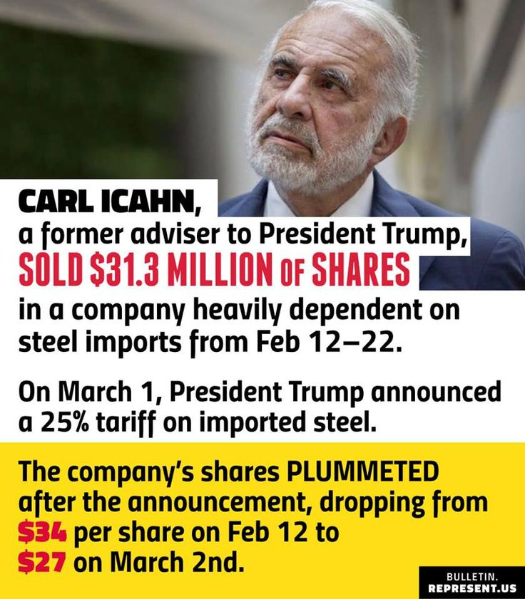 Insider trading - tRump giving cronies a heads up so they can become even richer.