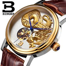 Genuine Swiss Luxury BINGER Brand hollow self-wind automatic mechanical sapphire watch male fashion Ruby gold dragon statue(China (Mainland))