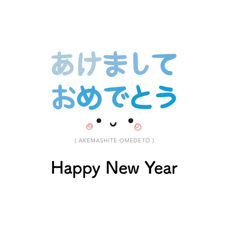 [271] あけましておめでとう | akemashite omedetō | happy new year NB: Akemashite omedeto (あけましておめでとう) should only be said once the new year has began, on New Year's Eve the right expression to wish a Happy New Year is yoi otoshi wo (よいおとしを)!
