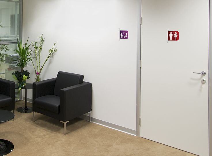 Unique Office Deco © Wall Decal // Deco Transfer   More Then Signage