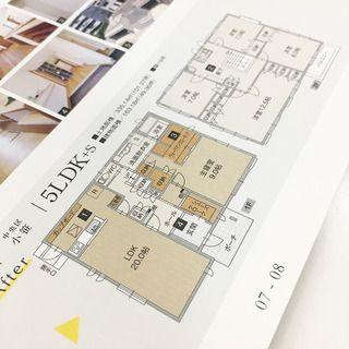 福岡市中央区小笹の豪邸も載っています