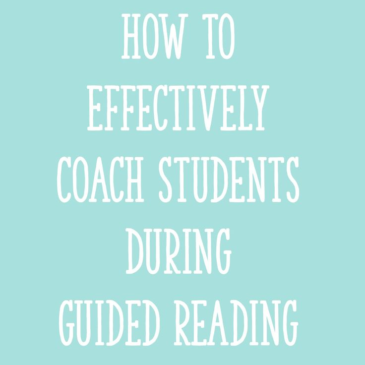 In today's post, we'll discuss what the teacher and students are doing during the whisper or silent reading portion of a guided reading lesson (this post is geared toward K-2 teachers).