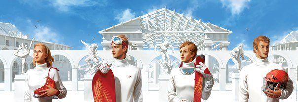 Олимпиада 2014