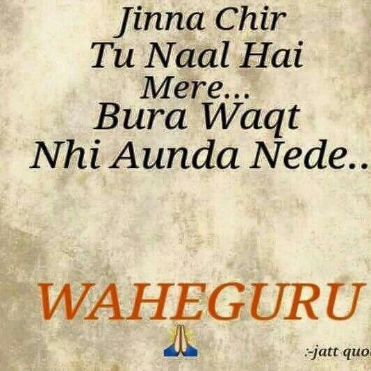 Waheguru | *Hindi and Punjabi thoughts* | Pinterest