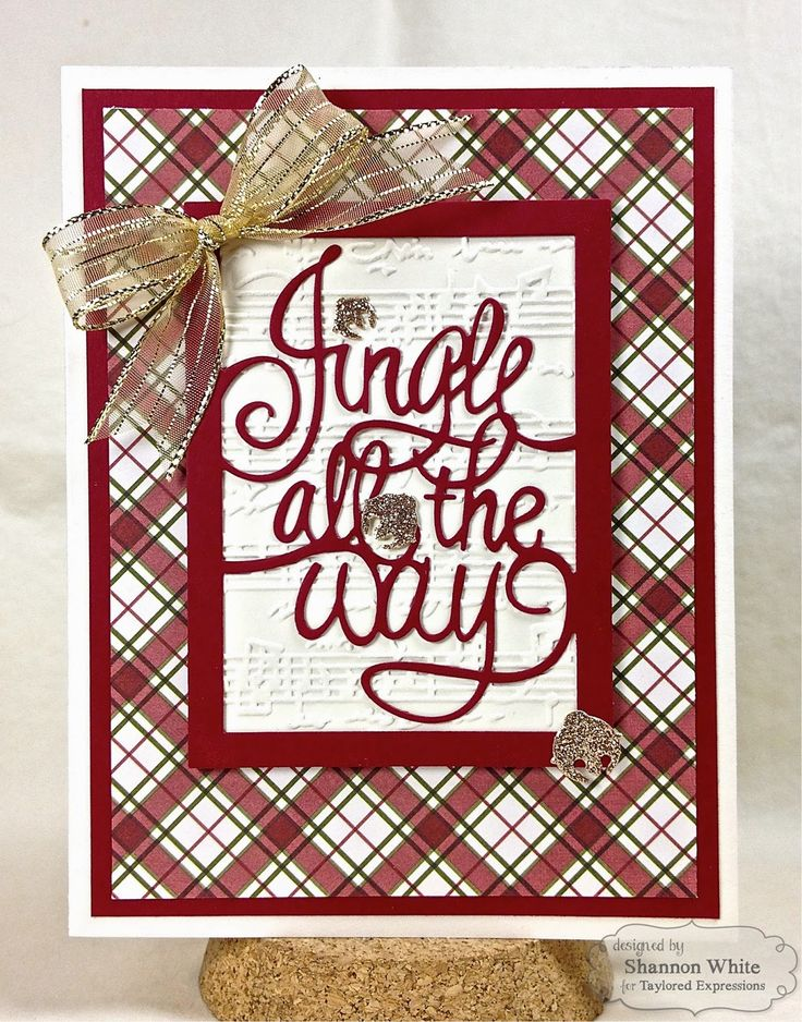 Free Jingle All the Way Prints - Eighteen25 |Pinterest Jingle All The Way