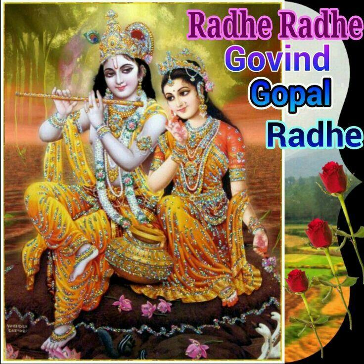 Govind Radhe