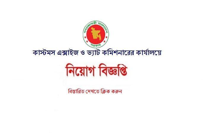 Bangladesh Bank Bb Mcq Job Question Solution 2018 7 This Or That Questions Job Circular Bookkeeping Templates