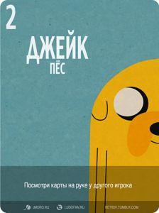 Love Letter: Adventure Time — русский пнп-редизайн - Настольные игры: Nастольный Blog - Всё о настольных играх на русском языке