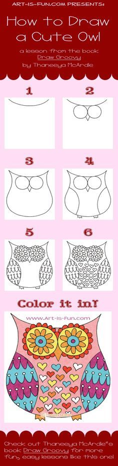 How to Draw an Owl, Easy Step-by-Step Lesson by Thaneeya McArdle                                                                                                                                                      More