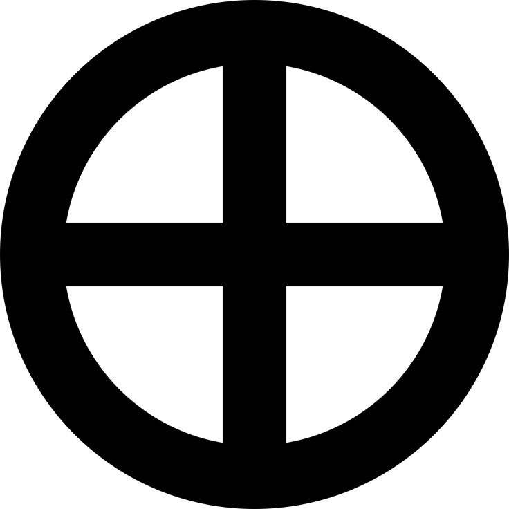 The Solar/Sun Cross features a circle around a cross, the solar cross has many variations including the one on this page. It is an ancient symbol; carvings of which were found in 1980 on the bases of Bronze-age burial urns at Southworth Hall Barrow, Croft, Cheshire, England and the urns date back to circa 1440 BC. This symbol has been used throughout history by different religions, groups and families (as a Japanese samurai family crest), eventually working its way into Christian…