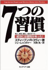 優秀なビジネスマンが読むべきビジネス書【本】 - NAVER まとめ