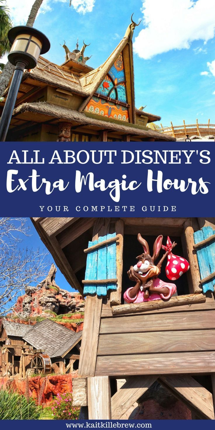 All About Extra Magic Hours At Walt Disney World Disney World