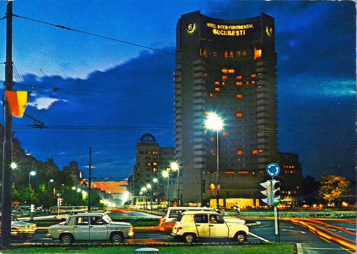 1981 postcard from Romania, Bucharest / Bucuresti, featuring RENAULT 3, DACIA 1100, GAZ M22 Volga