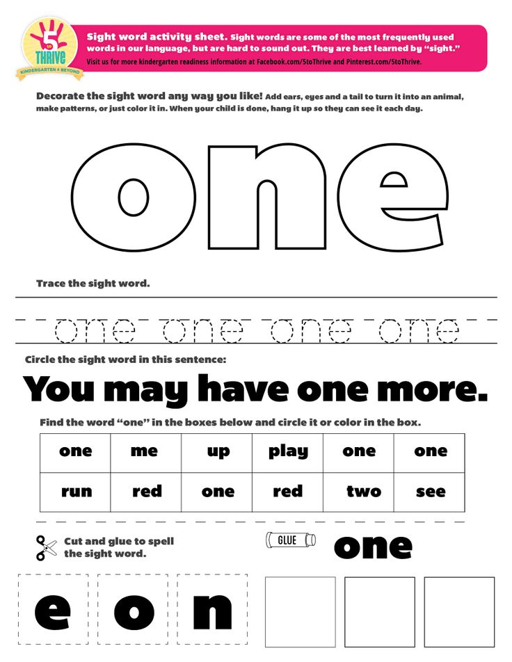 554365035353083402 on Free Up Sight Word Worksheets For Kindergarten