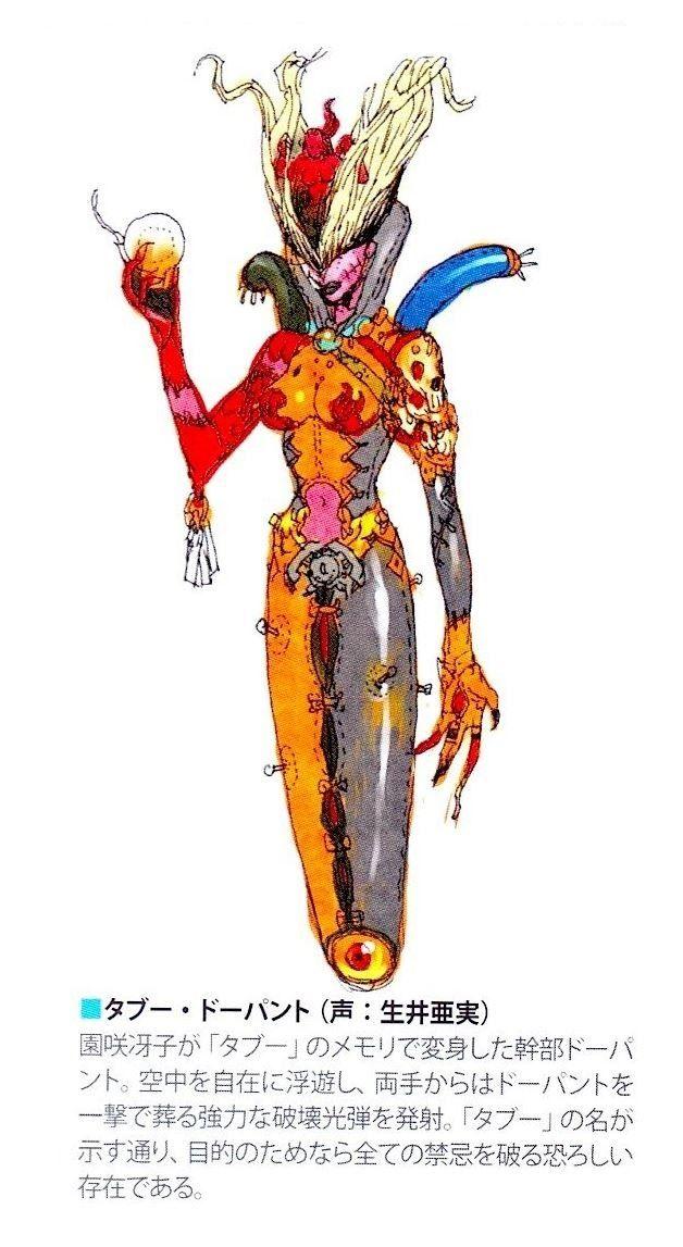 crazy monster design debo kibishydesu from zyuden sentai kyoryuger monster design monster concept art monster