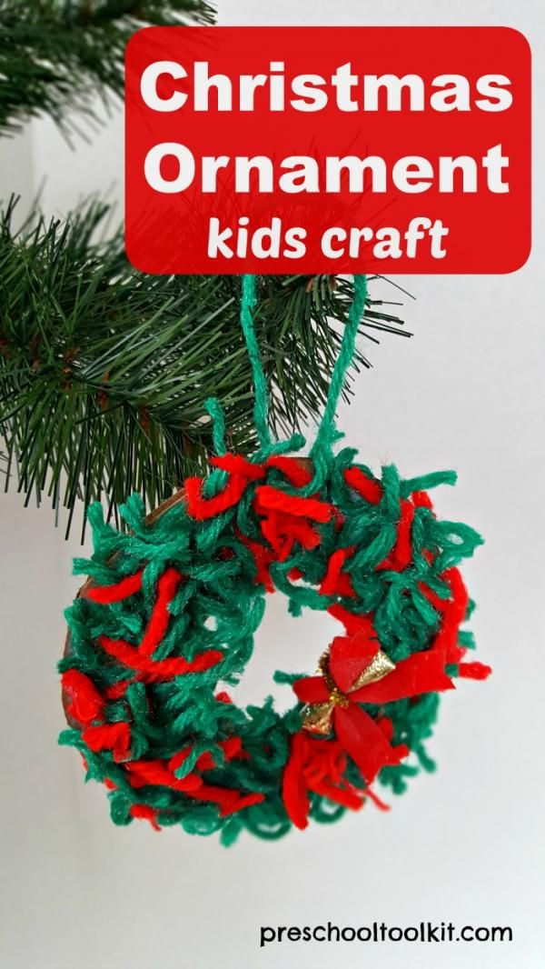 Christmas ornament craft for kids using small pieces of yarn #kidmadegifts