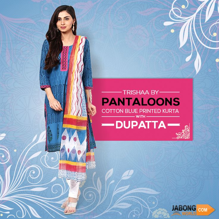 #Pantaloons #SpringSummerCollection is now at #Jabongworld! Show the beauty of a Kurta to the unacquainted ones. #Kurta #Beautiful You think you can afford it? Check out the collection and the price wouldn't be a matter of importance anymore!- http://www.jabongworld.com/catalogsearch/result/?cat=251&dir=desc&order=created_at&q=pantaloons?utm_source=ViralCurryOrganic&utm_medium=Pinterest&utm_campaign=PantaloonsWomen-29-june2015