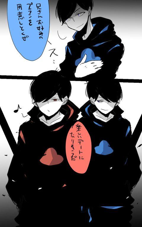 漫画 おそ松さん pixiv