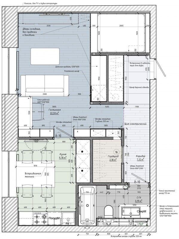 Творча квартира Дизайн ідеально підходить для молодих сімей