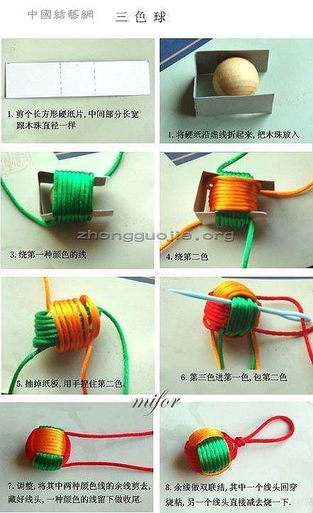 cute ball key chain knot DIY