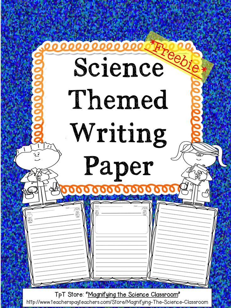 Science Themed Writing Paper Science themes, Writing