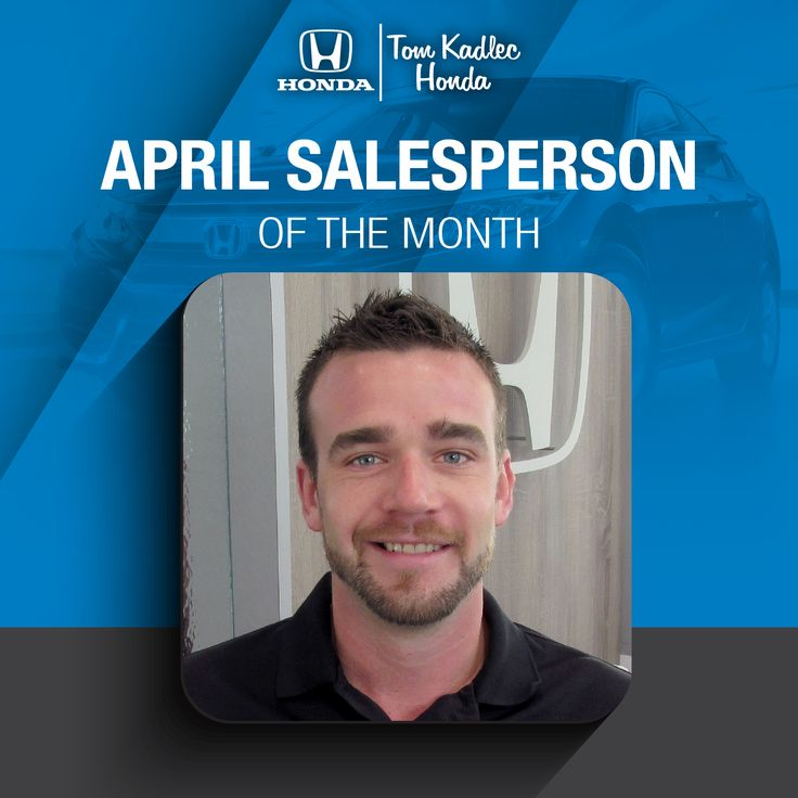 A special congratulations to Byron Call, our April
