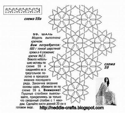Een indrukwekkende reeks van sjaals haakt tijdschrift Griekse Balbatron ~ gevuld naald naald ambachten