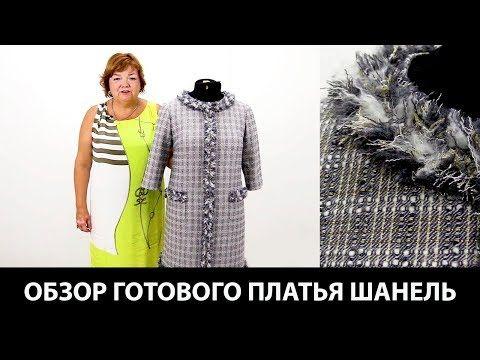 Изготовление тесьмы Шаннель лохматушки своими руками - YouTube