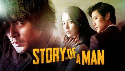 9 of 10   Story of a Man (2009) Korean Drama - Romantic Melodrama   Park Yong Ha & Kim Kang Woo & Philip Lee