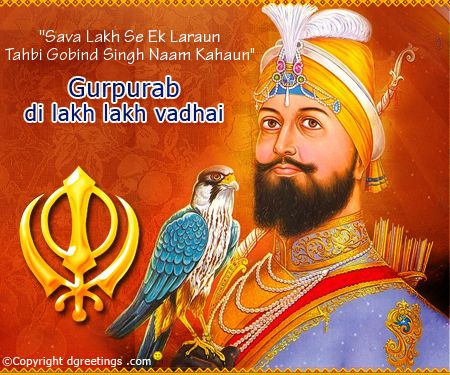 Dgreetings - Sava Lakh Se Ek Laraun Tabhi Gobind Singh Naam Kahaun.