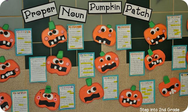 It's about that time for... HALLOWEEN!!!  We've been busy trying to incorporate Halloween cuteness with our learning because our school's F...