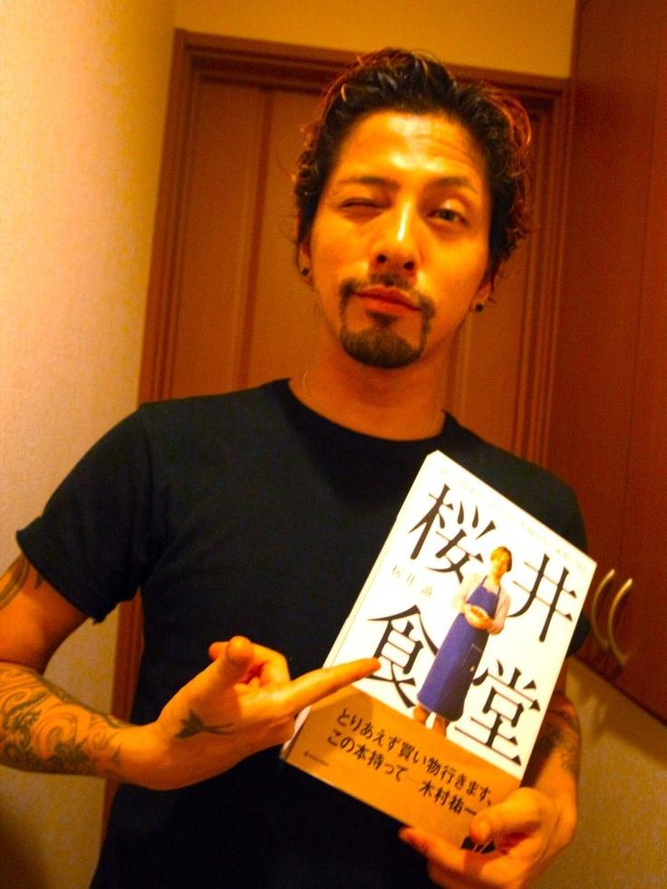 「桜井食堂」の画像|MEGUMI official blo… |Ameba (アメーバ)