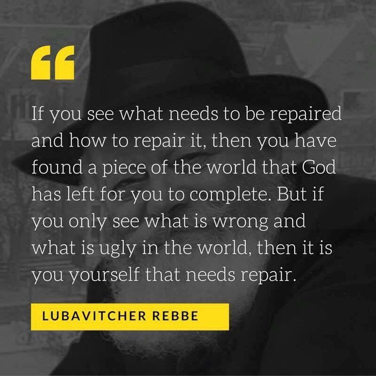 Best Rebbe Quotes Images On   Jewish Quotes Judaism