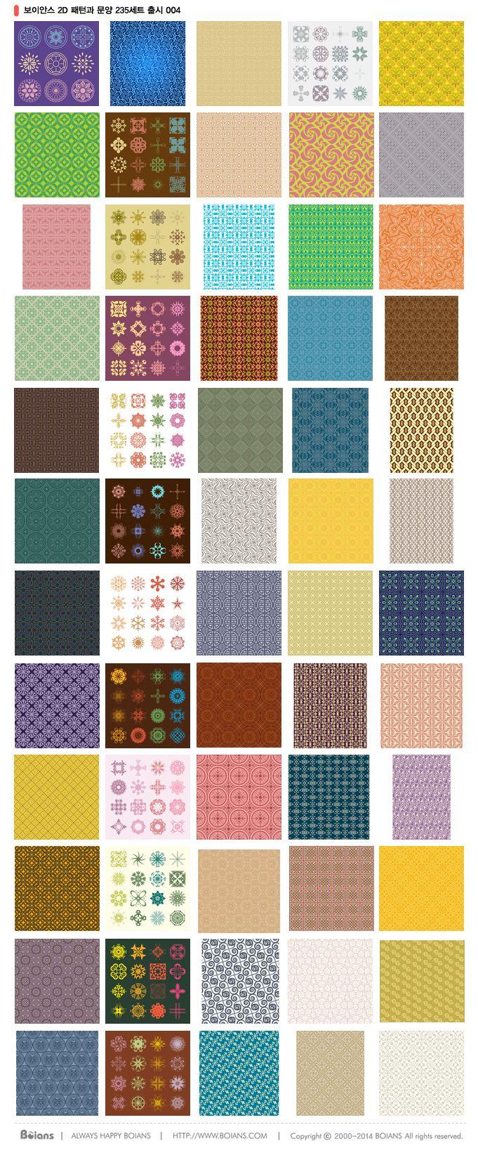 보이안스 한국 전통문양과 패턴디자인 237종 출시. New Launched Korean traditional Pattern and Symbol Design 237 Sets. Copyrightⓒ2000-2014 Boians.com designed by Boians Cho Joo Young.