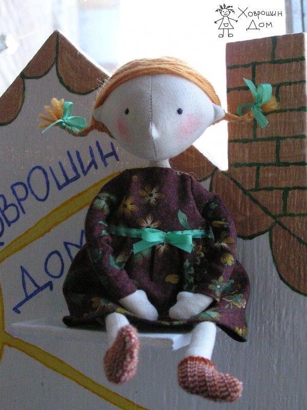 Маша (для примера) / Магазин-витрина товаров ручной работы