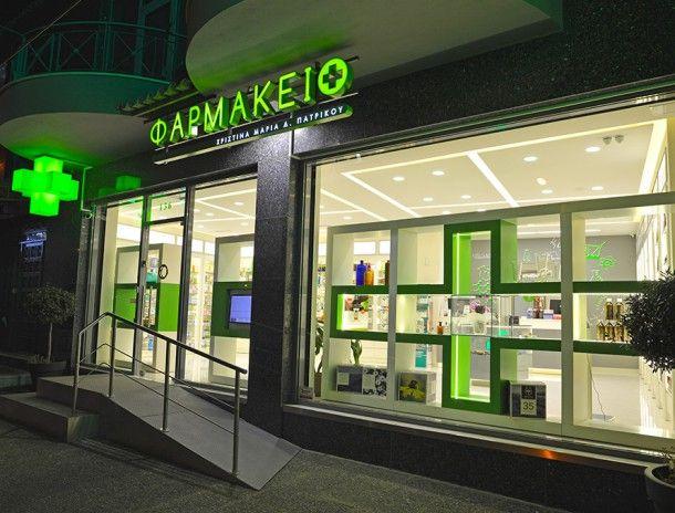 diseño fachadas farmacia